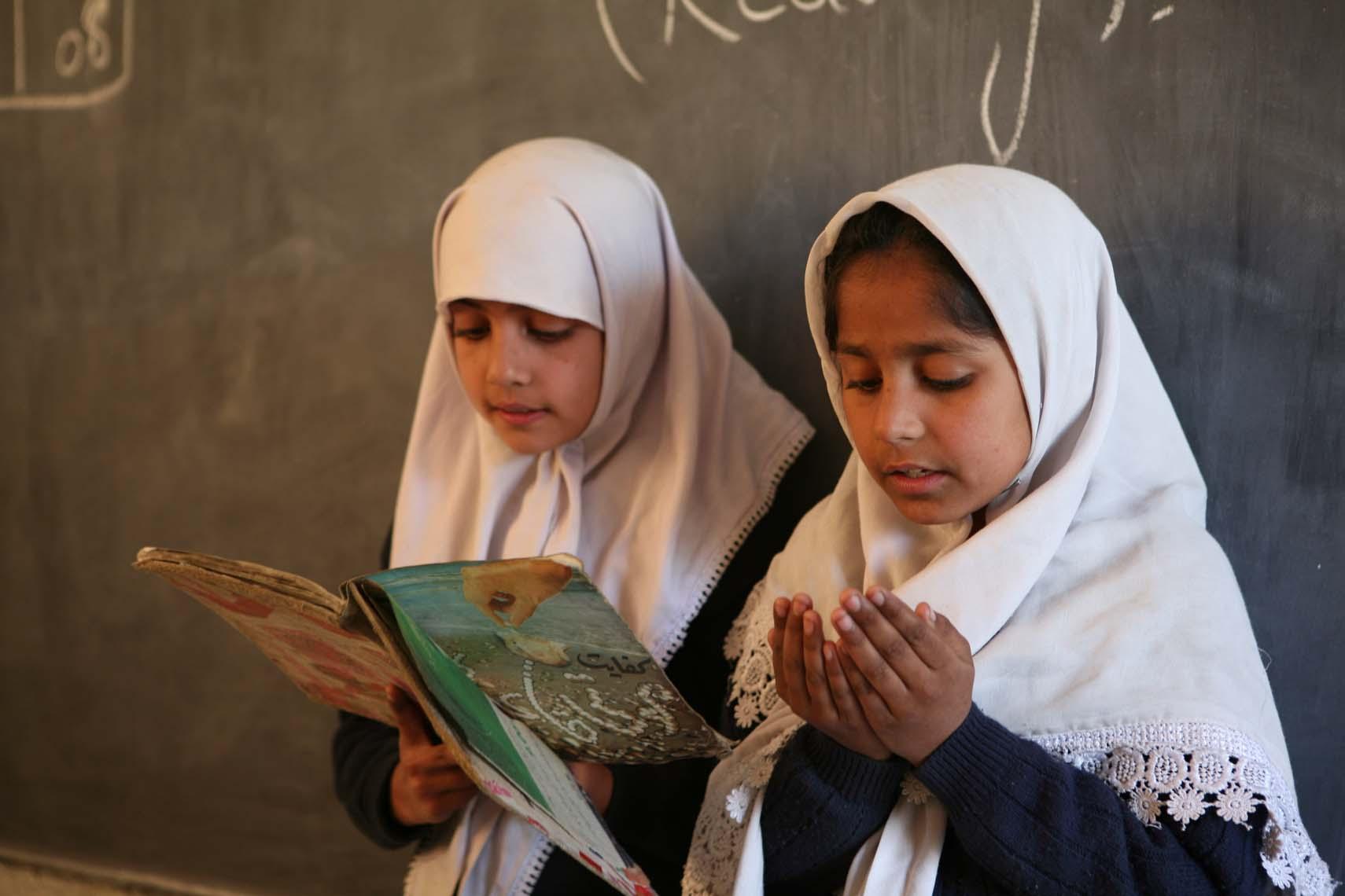 Escuela pública para niñas (Pakistán)